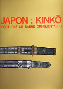 Japon: Kinkō Montures de sabre ornementales (du 17 juin au 9 juillet 1983)