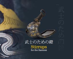 Stirrups for the Samurai - cover
